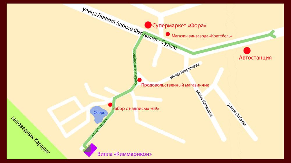 Схема проезда: От автостанции