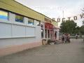 Крым, Феодосия, Коктебель, кафе Восток