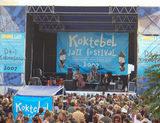 Джаз Коктебель, отдых Крым