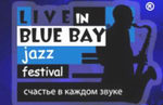 ��������� Live in Blue Bay, ��������� 2016