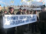 Власти Коктебеля судятся с Литфондом, Крым